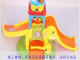正品宝丽 益智玩具大象停车场1234 拼装玩具培养宝宝手脑协调能