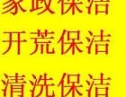 南京鼓楼区中山北路山西路虹桥中心周边保洁清洗服务公司
