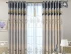 窗帘品牌加盟十大品牌厂家梦斓莎