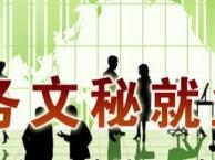 浦东留美英语A1-A2短期培训班信誉保证