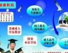 加华教育提示您想提升学历要抓紧要改革了
