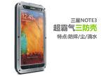 love mei 三星note3手机壳 n9000三防手机套 防摔 防水金属保护