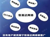 南宁网站推广是销售员业务员应该要做好的工作