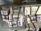 徐汇区三版纸币回收老钱币收购价格