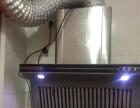 千里达家电专业承接:冰箱、洗衣机、空调、油烟机清洗