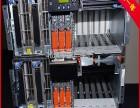 IBM P570小型机现货 9117-570 Power5