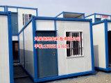 要买集装箱活动房当选安徽鸿昊钢结构|合肥集装箱