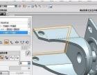 温州慈湖 南白象 茶山UG CAD 模具设计 造型