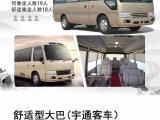 台州商务车出租 玉环温岭租车钱 椒江包车价格 临海旅游客