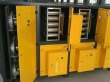 等离子净化设备 低温等离子废气处理设备 环森环保供应