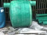 玻璃钢化粪池储水池隔油池生产厂家