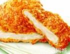 炸鸡汉堡加盟 走秀鸡排加盟 特色小吃加盟榜