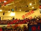 天津大学3+1全日制大专本科+国外研究生留学招生计划