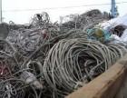 渭南地区废铁,废铜,废铝,铜线,电缆,铅,锡钛电脑纸高价回收