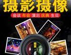 南京摄像/南京年会摄像/南京会议摄像/南京摇臂摄像/现场直播