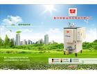 中山燃油热水锅炉厂家,始兴富溢锅炉值得信赖