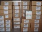 白沙高价回收AB模块回收西门子