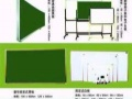 厂家低价定做批发汇能达 牌黑板白板绿板玻璃白板。