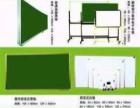 厂家低价定做批发 汇能达 牌黑板白板绿板玻璃白板。