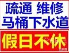 江林新城南三环高新领域丈八东路西万路口专业疏通马桶