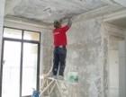 南京墙面粉刷旧房翻新墙面修补刮大白