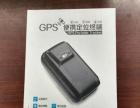 便携式车载GPS