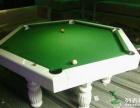 旭健台球加工厂 定制酒吧 KTV圆形台球桌酒吧桌球台多少钱