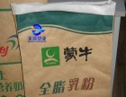 包装袋厂家专业定制牛皮纸包装袋 质优价廉