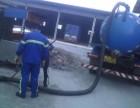 深圳市宝安区西乡碧海湾花园片区管道疏通马桶疏通下水道疏通