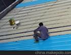 专业解决厂房屋顶裂缝渗水问题,苏州全区
