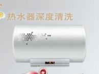 专业电热水器清洗除垢、燃气热水器热水管除垢、疏通