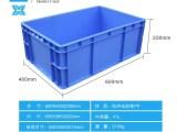 eu4622塑料周转箱 苏州塑胶eu欧标箱