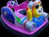 糖果熊双向可控碰碰车无刷电机双电瓶速度可控一键返程