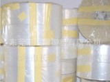 opp cpp 自动包装机包装卷膜  opp热封膜  印刷卷膜