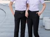 南宁男女同款夏季新款长袖衬衫商务修身工作服酒店银行销售职业装