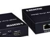 供应深圳维普菲特HDMI120米单网线延长器