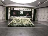 殯葬服務中心龍華殯儀館白事服務電話