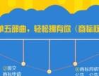 深圳南山软件园专利申请,商标注册,版权登记,高新