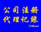 沧州代理记账 报税 审计