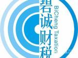 丽水市办理香港公司注册咨询服务-无需到场