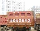 红岩金刚 2013年上牌-低价出售红岩金刚系列二手货车