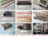 FCH25冲床油泵维修,VA16-965油泵-大量批发VA1