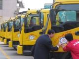 上海大眾貨車出租 上海到全國貨車出租租賃 上海各類型貨車出租