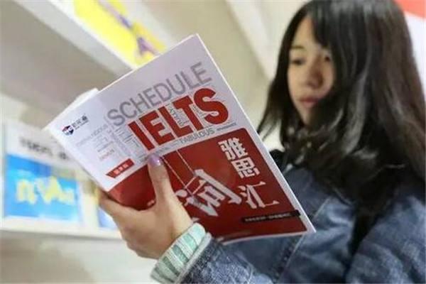 杭州雅思学习培训班排行-一对一培训