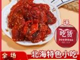 何先生海味店海鲜零食小吃香辣红娘鱼片