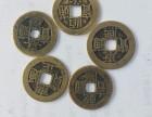 古董钱币怎么出手快 价格高
