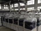 地产开盘 展会展览 会议提供复印机打印机租赁