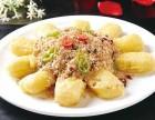 学粤菜到哪里 广东菜厨师培训学校