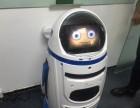 小胖机器人专卖店