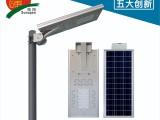 深圳拓阳遥控一体化太阳能路灯光控感应太阳能路灯
